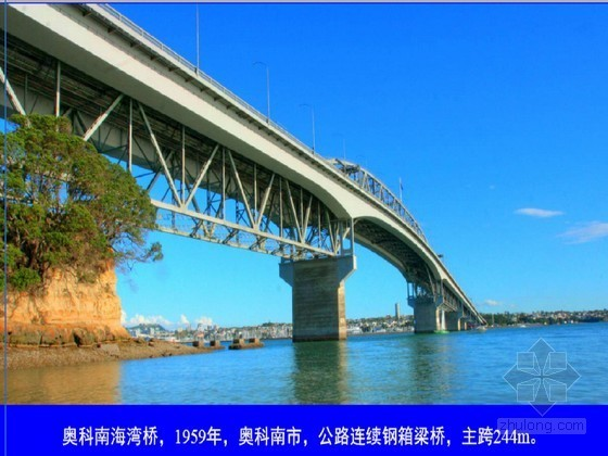 桥梁施工工艺合集(38篇 360页)