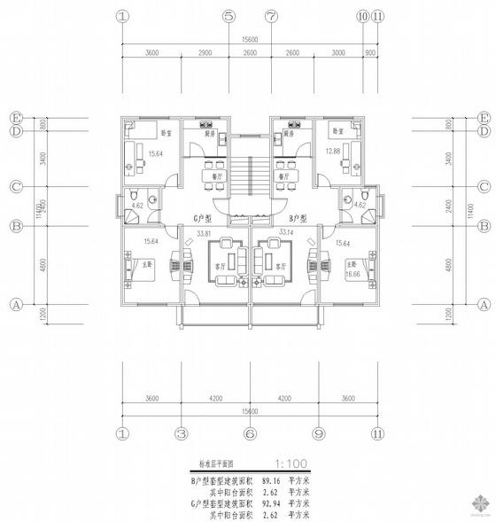 板式多层一梯两户户型图(89/93)
