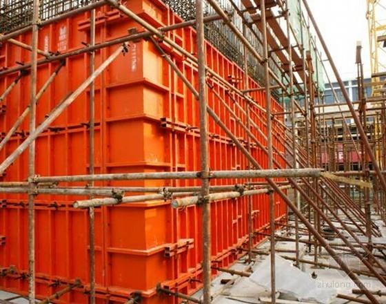 框架剪力墙结构组拼式大模板施工技术总结