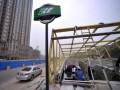 [重庆]地铁双层叠岛式车站及含现浇法高架桥新奥法隧道区间工程施工组织设计265页