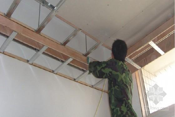 建筑工程顶棚面装饰施工工艺(30页,图文结合)