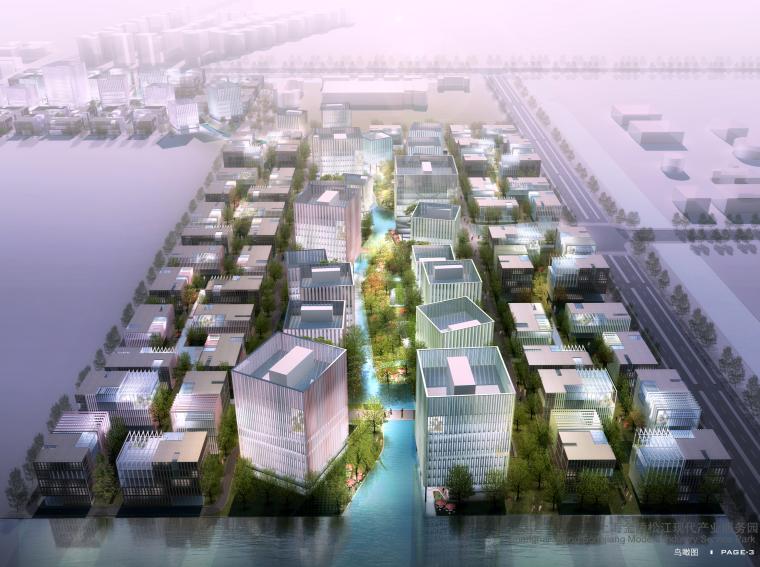 [上海]金陵松江现代产业服务园建筑设计方案文本