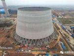 江西丰城发电厂特大事故后续处理