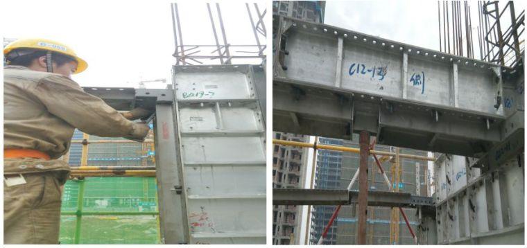 万科拉片式铝模板工程专项施工方案揭秘!4天一层,纯干货!_36