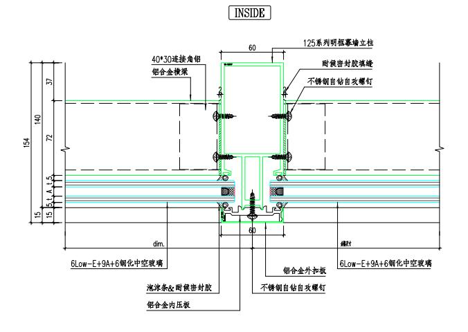125系列明框幕墙节点图(PDF)