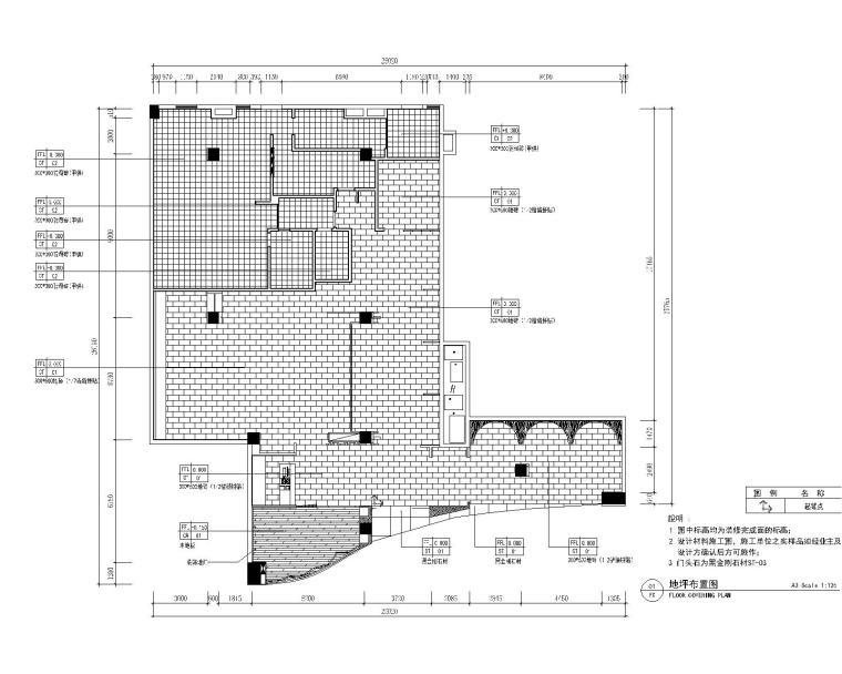 [福建]中式--鑫客家万达店经典客家菜馆施工图+效果图