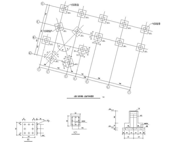 [云南]温泉度假区园林建筑结构施工图(公园廊架、山体公园四角亭等)