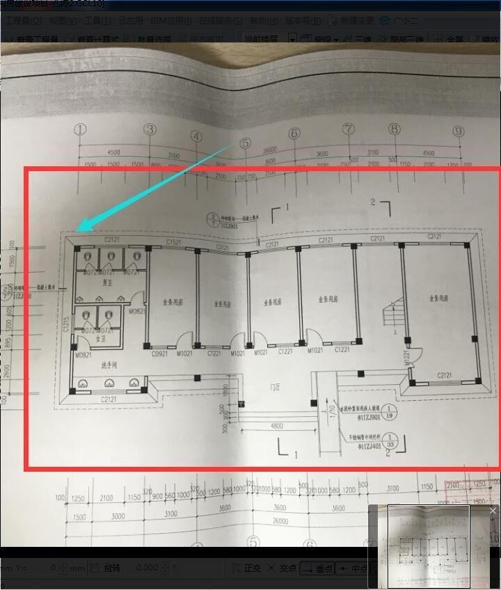11月13日《土建造价实操班》学员群答疑汇总