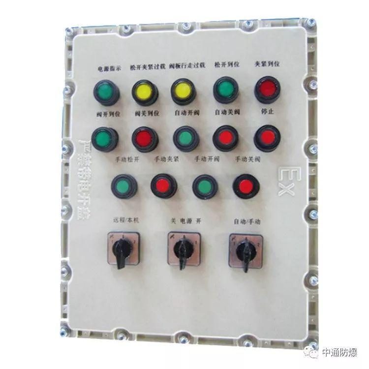 防爆配电箱的分类,适用范围及使用方法介绍