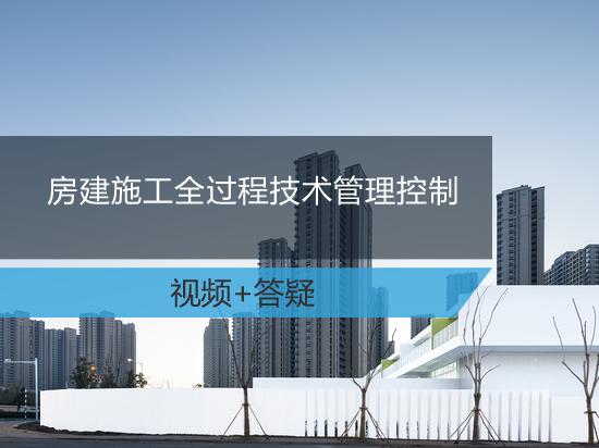 建筑施工标准化及安全文明施工标准化做法全攻略