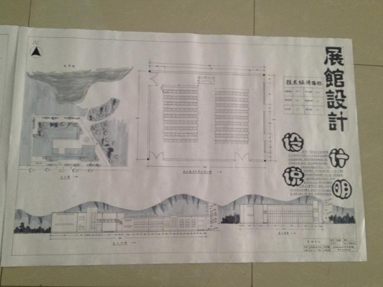 建筑设计-展馆_3