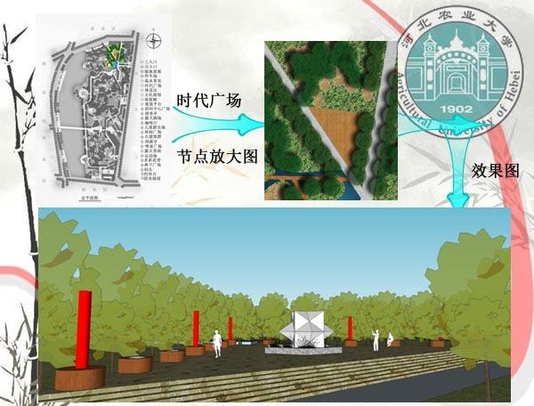滨河公园景观设计_10