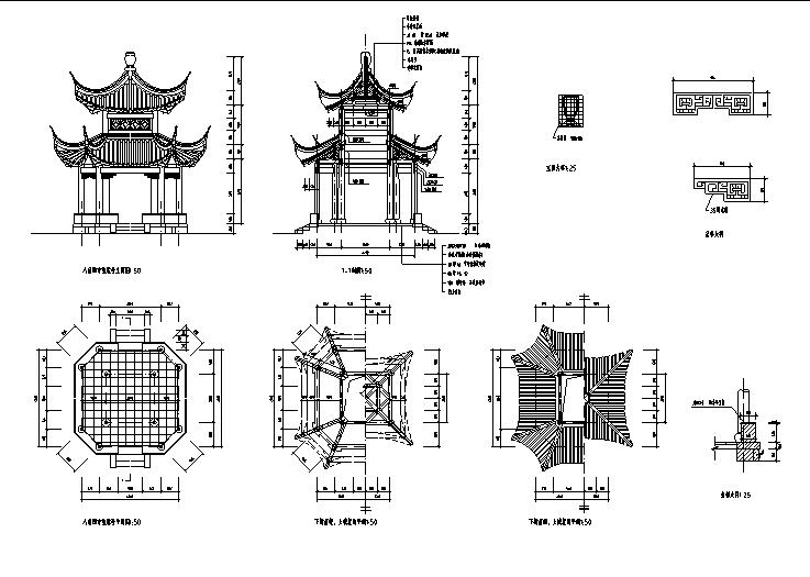 各种中式亭建筑设计施工图