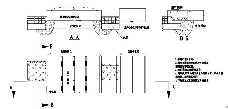 【石家庄】斜拉桥施工组织设计_2
