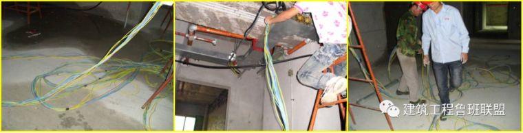 管内穿线施工工艺流程解读,不能再详细了!_9