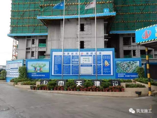 建筑安全协会标准化示范工地展示,文明施工篇79张照片!_45