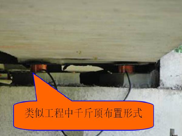 桥梁支座专项养护工程施工总结