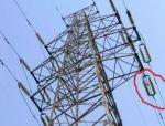 高压电的铁塔离导线那么近为什么不放电?