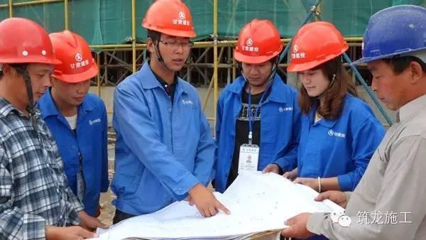 工程项目经理、技术负责人需要具备的管理素质,史上最全的一篇