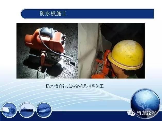 隧道二次衬砌施工技术图文,看完这个,不怕不会!_11