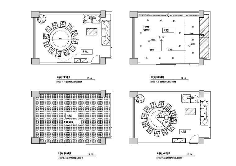 [南充]中式风酒楼设计施工图(含效果图)_4