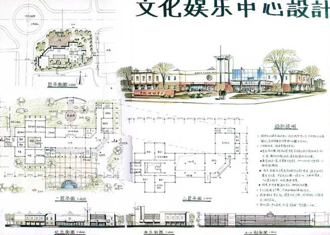 180张超经典建筑快题设计方案_3