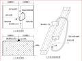 铁路隧道防水技术PPT课件(共计157页)
