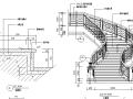 9套楼梯扶手施工节点详图