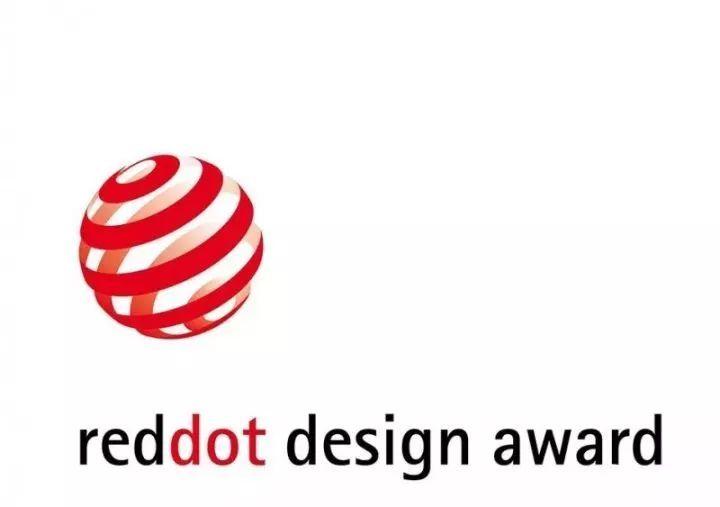 2017德国红点设计大奖空间类获奖作品(完整版)