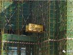 悬挑式钢卸料平台施工方案