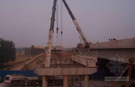切割分解法拆除装配式旧桥施工工法