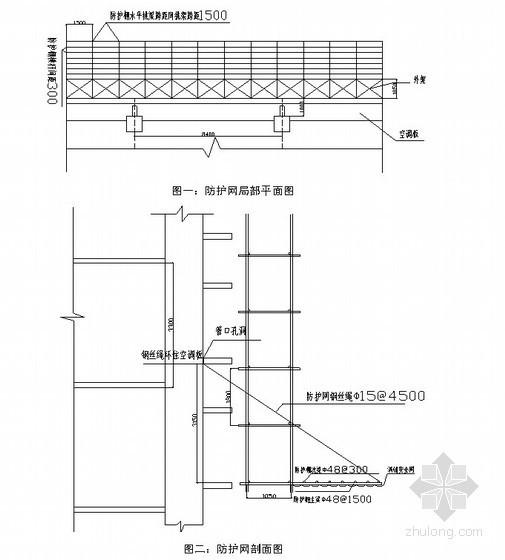 悬挑防护棚施工方案