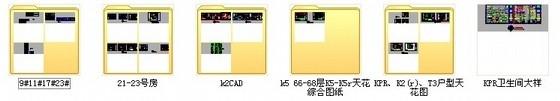 [北京]中央商务区豪华五星级酒店客房装修图资料图纸总缩略图