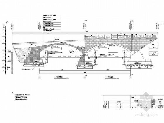 [山东]2孔12.5m钢筋混凝土斜交拱桥施工图(桥宽24.2m)