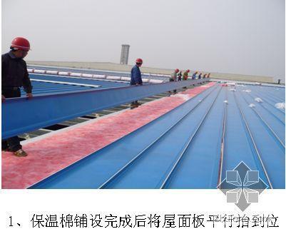 郑州某车间彩钢板维护结构施工方案