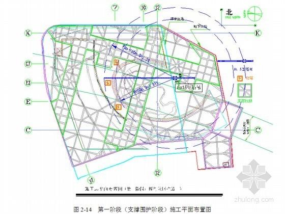 [上海]不规则网架细胞壁钢结构吊装施工方案(多图)