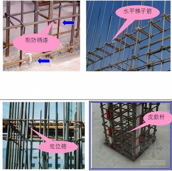 [福建]框剪结构商业住宅施工组织设计(土建、装饰)