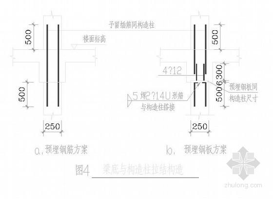 图纸住宅螺杆构造大样结构图集积上海康框架图片