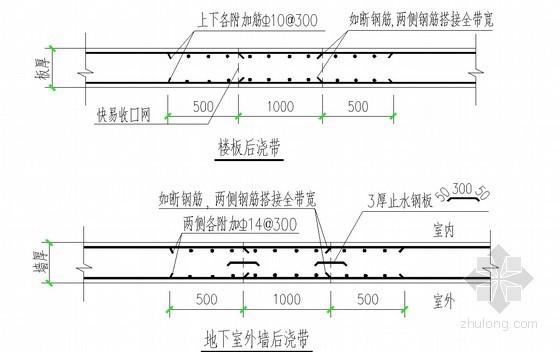 [广东]框剪结构住宅楼钢筋工程专项施工方案