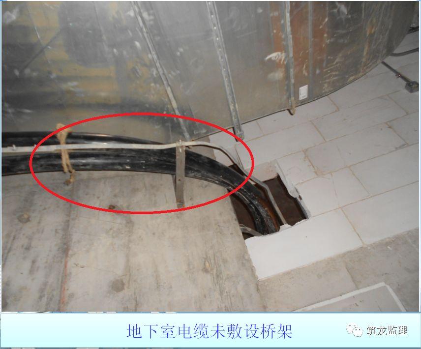 机电安装监理质量控制要点,从原材料进场到调试验收全过程!_33