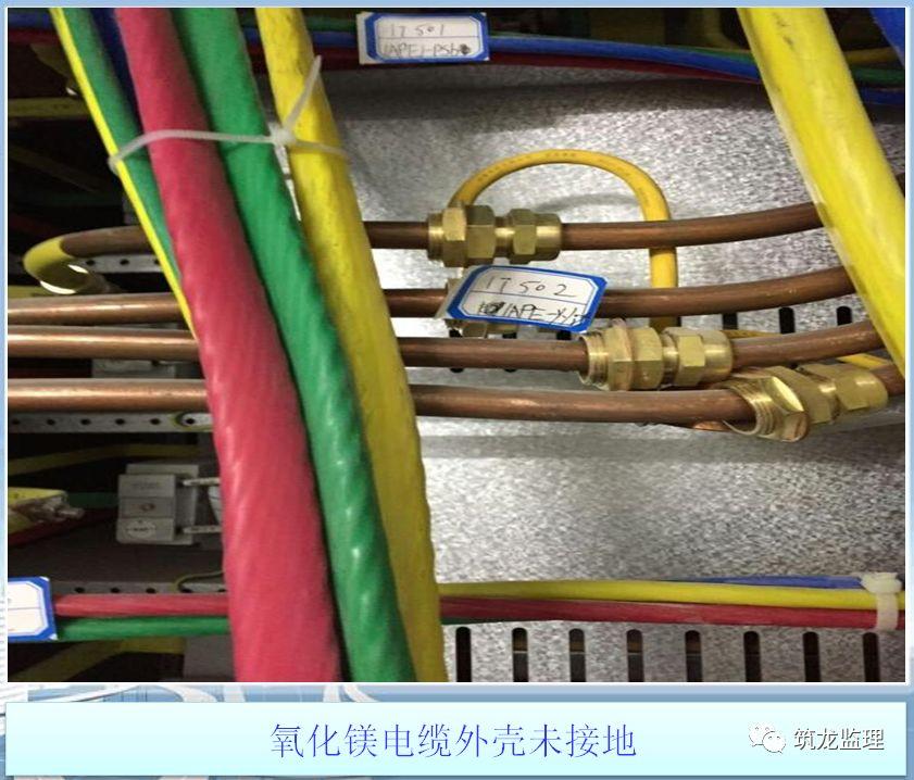 机电安装监理质量控制要点,从原材料进场到调试验收全过程!_113