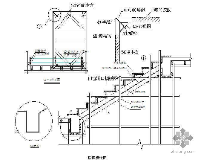 重庆某空调厂厂房及综合楼施工组织设计