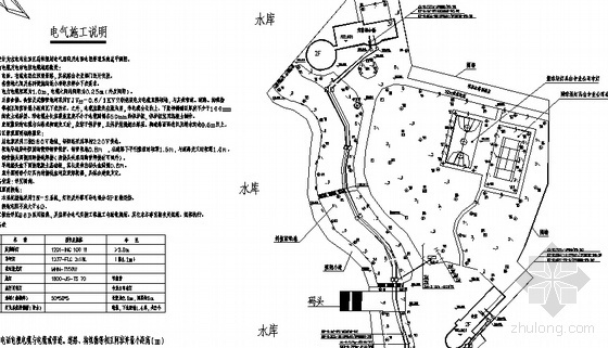 某水电站生活区电气总平图