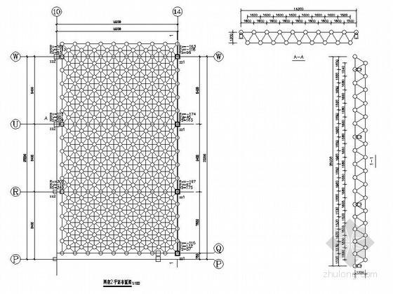 商场走道钢结构采光屋顶网架施工图