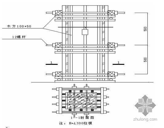 南宁某地下停车场工程施工组织设计
