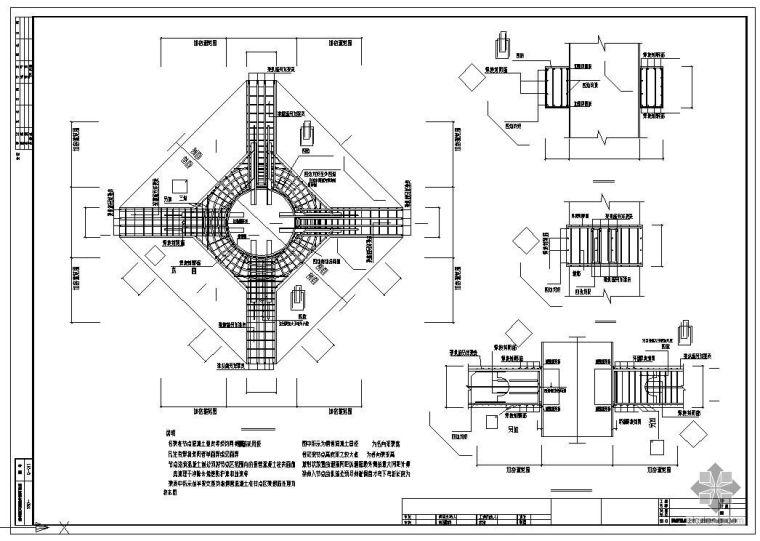 某钢管混凝土柱C型梁柱节点构造详图配筋大样