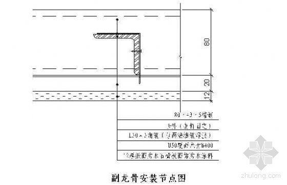 北京某大厦石膏板吊顶施工方案