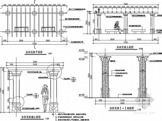 [厦门]居住区园林景观工程铺装设计施工图