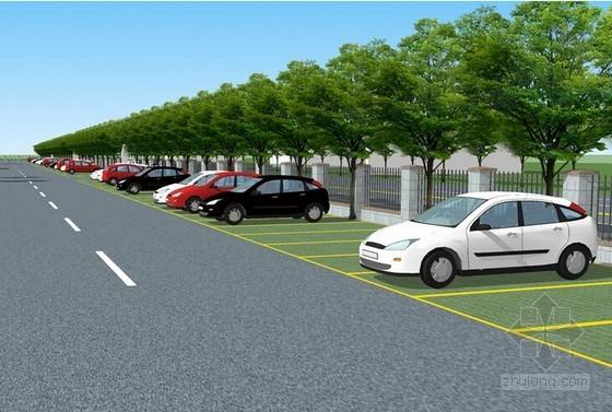 [苏州]停车场建设项目可行性研究报告(全套测算报表75页)