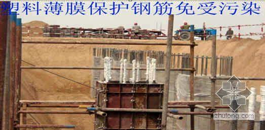福建某电厂2×600MW机组BOP建筑工程施工组织总设计(优质工程 附图)